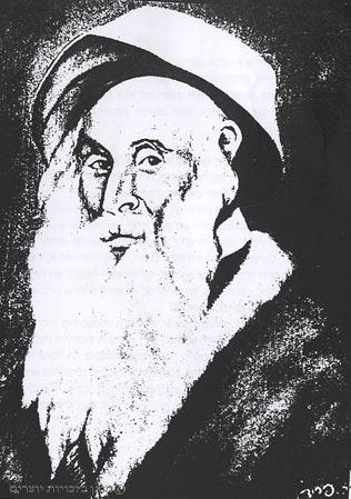 הרב יעקב שאול אלישר