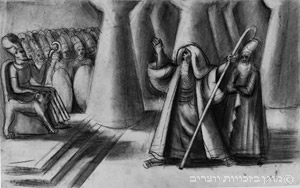 משה ואהרון בבית פרעה
