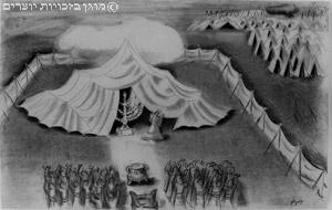 אוהל מועד - המשכן. מאיורי המקרא של נחום גוטמן, 1933 אתר מט''ח