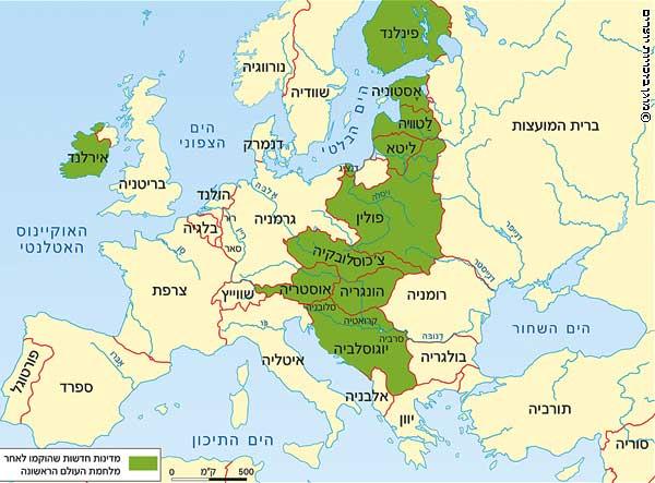 מדינות אירופה לאחר הסכמי השלום של מלחמת העולם הראשונה